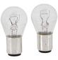 PHILIPS Kugellampe, Vision, P21, BAY15d, 5 W, 2 Stück-Thumbnail